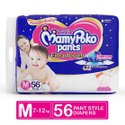 Cotton Pant Diapers M56 Mamy Poko Pants Diaper, Size: Medium