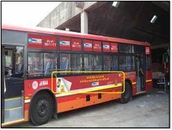 Vinyl Bus Advertising, Mode Of Advertisement: Outdoor