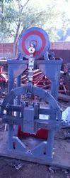 Power Hammer Machine