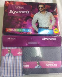 Siyaram Suiting Shirting Sangeet