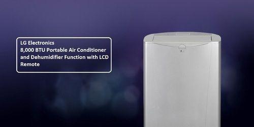 lg 8000 btu portable air conditioner. lg electronics 8,000 btu portable air conditioner lg 8000 btu