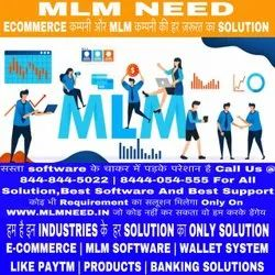 Online Service Software Service MLM Portal With E-Commerce Site, For App And Web, Location: Pan India