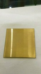 Golden matte finish sheet