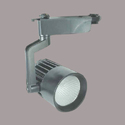 10 Watt LED Track Spot Light
