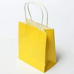 Plain Paper Gift Bag