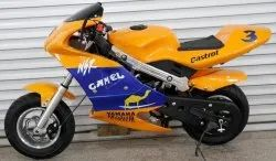 50CC Yellow Super Pocket Bike for Kid