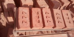 Rectangular Red Bricks, Size: 3in X 4in X 9in
