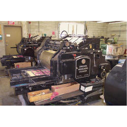 Used Heidelberg Die Cutting Machine