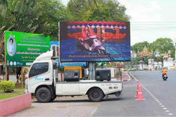 Mobile Display Van Promotion Service