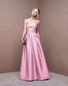 Pronovias Party Dress
