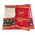 6.3 M (with Blouse Piece) Printed Ikkat Silk Saree