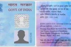 Correction Pan Card Services