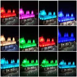 RGB Flood Light 120WATT