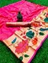 PURE SOFT LICHI SAREE