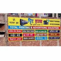 Wall Advertising Banners