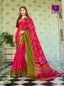 Shangrila Madhushree Silk Saree Catalog Collection at Textile Mall
