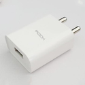 Single Port Travel Mobile Charger