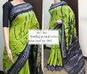 Hand Cotton Sarees