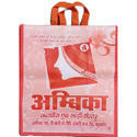 Single Color Printed Loop Handle Non Woven Shopping Bag