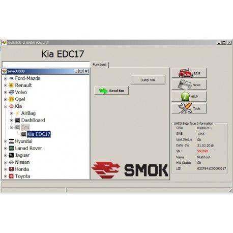 Smok UHDS KIA Software, Software Development Services