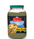 Thillais Coriander Kabsa Masala, Packaging Size: 500 G, Packaging Type: Jar