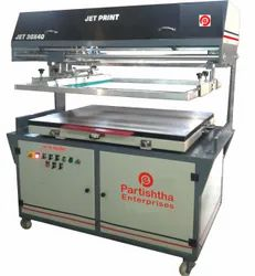 PBC SCREEN PRINTING MACHINE