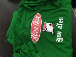 Printed Promotional T Shirt Printing Service