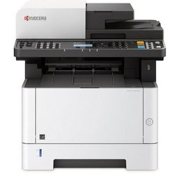Ecosys M2040DN Kyocera Photocopy Machine