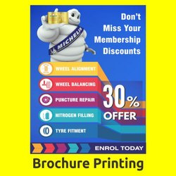 Offset Paper Brochure Printing Services, in Chennai