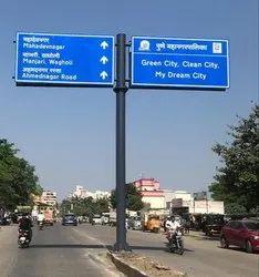 Direction Sign Gantry