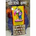 Shri Radhey Wall Frame