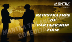 Formation Of Partnership Firm