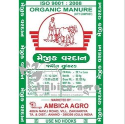ORGANIC MANUAR - Organic Manure Manufacturer from Anand