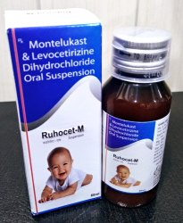Levocetirizine  Dihydrochloride 2.5mg  Montelukast 4mg Suspension (with Monocartoon)