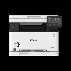 Multi Colored Laser Canon MF635Cx Printer, 18ppm