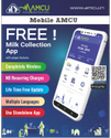 Android Mobile AMCU