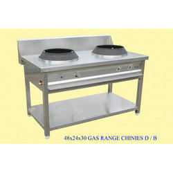 Stainless Steel Two Burner Chinese Range