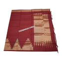 Ladies Maroon Kanchipuram Saree