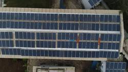 Solar Subsidy