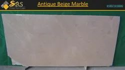 Antique Beige Marble, For Flooring, Thickness: 15-20 mm