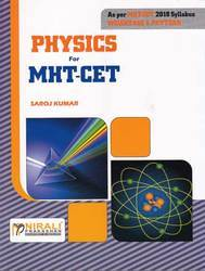 MHT-CET For Physics