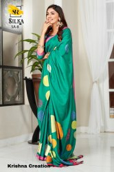 SR Present Silk Printed Silk Concept Saree
