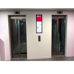 Shopping Mall Elevator