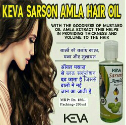 Keva Amla Hair Oil