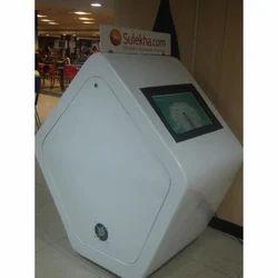 Banking Kiosk Machine