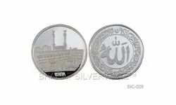 Pure Holy Kaba Silver Coin