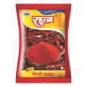 Edible Chilli Powder