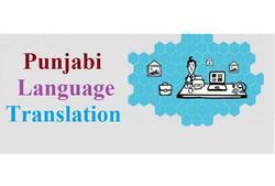 Punjabi Language Translation