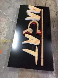 acrylic sign latter