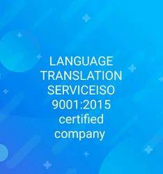 Email Translation